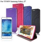 TYSON Samsung GALAXY J7 典藏星光隱扣側翻皮套(期待桃)