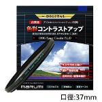 Marumi SUPER DHG CPL�h�h�ὤ ����������(37mm)