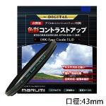 Marumi SUPER DHG CPL�h�h�ὤ ����������(43mm)