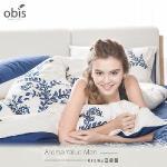 【obis】100%純棉雙人5X6.2尺床包兩用被組-Aroma亞蘿蔓