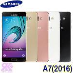 Samsung A7(2016) 5.5�T�K�־�-�ؤT�P�ȥR��+���ť��O+���d�s�֮M+���ǥ](�ܥت�)
