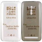 ASUS Zenfone Selfie (ZD551KL) 極薄隱形保護套◆買一送一不挑色◆