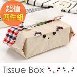 【佶之屋】棉麻可愛動物懸掛式抽取式面紙收納套/長方款 (4件組)