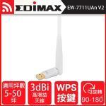 EDIMAX 訊舟 EW-7711UAn V2 Wireless 802.11n USB無線網路卡