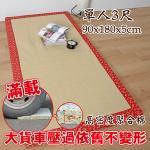 《Embrace英柏絲》櫻花紛飛 仿草耐壓聚合床墊 學生/員工床墊 和室床墊(偏硬床)單人3尺