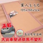《Embrace英柏絲》水玉點點紙纖耐壓聚合床墊 全開式拉鍊 學生宿舍 純棉表布-偏硬床單人3.5尺