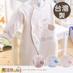 魔法Baby~台灣製有機棉厚款嬰兒兩用兔裝(咖12M)