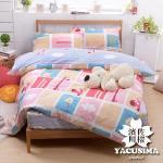 【日本濱川佐櫻-萌漾家族】台灣製雙人四件式精梳棉兩用被床包組