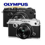 線上資訊展 Olympus PEN-F +17mm F1.8 KIT組 復古相機 (公司貨)(銀)