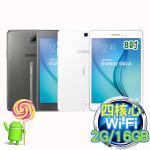 送3禮【Samsung】Galaxy Tab A 8.0 P350 四核 Wi-Fi 平板(白色)