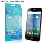 X_mart Acer Liquid Z330 強化0.26mm耐磨玻璃保護貼