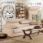 【grantecs】Le Cloister好時光迴廊三人沙發(拆洗便)