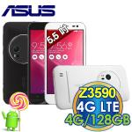 送3禮【ASUS】ZenFone Zoom ZX551ML 4G/128G 5.5吋 四核4G 手機(黑色)