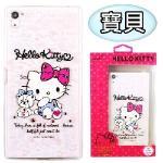 【Hello Kitty】Sony Xperia Z5 Premium (5.5吋)彩鑽透明保護軟套(寶貝)
