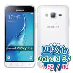 Samsung Galaxy J3 (2016 ) 四核心5吋4G全頻雙卡機※送保貼※(金)