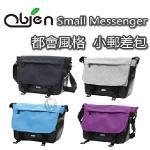 Obien 歐品漾 都會風格 Small Messenger小郵差包(藍色)