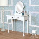 漢妮Hampton蘿拉古典化妝桌-雙色可選(白色)