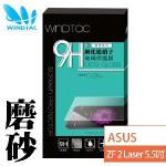 【WINDTAC】ASUS ZENFONE 2 Laser 5.5吋 磨砂鋼化膜9H玻璃保護貼