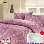 【Valentino Rudy】奼紫嫣紅四件床包被套組-雙人+輕柔枕2入
