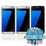 Samsung Galaxy S7 Edge 八核心5.5吋雙卡機(4G/32G版)※送保貼※(黑)