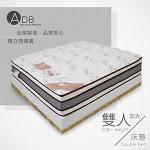 【ADB】Flora芙拉B70天絲乳膠四線獨立筒床墊 042-23-C 雙人加大6尺