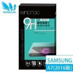 【WINDTAC】Samsung A7(2016版) 9H硬度、防刮傷、防指紋 玻璃保護貼