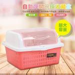 自動彈開碗筷收藏盒 小款 40*31*26cm (顏色隨機)