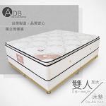 【ADB】Eunice優妮思H2高彈力舒眠獨立筒床墊 150-50-C 雙人加大6尺