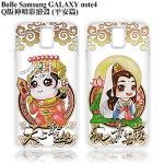 BoBe SAMSUNG GALAXY Note 4 Q版神明彩繪手機殼(平安篇)(觀音菩薩)