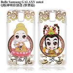BoBe SAMSUNG GALAXY Note 4 Q版神明彩繪手機殼(快樂篇)(釋迦摩尼)