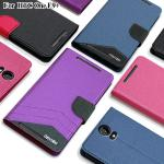 GENTEN HTC One E9+ 英倫典藏側翻支架皮套(薰衣紫)