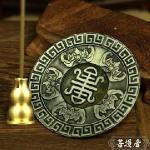 【菩提居】富貴多功能香座組(香盤+葫蘆多功能香座)