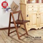 【C'est Chic】緩慢北海道實木折疊椅(2入組)免安裝