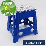 棉花田【花漾】多功能折疊椅-XL(二件組)(花蝴蝶/粉紅)