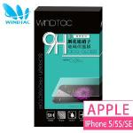 �iWINDTAC�jApple iPhone 5/5S/SE 9H�w�סB����ˡB���� �����O�@�K