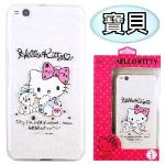 �iHello Kitty�jHTC One X9 �m�p�z��O�@�n�M(�_��)