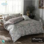 【obis】100%天絲雙人加大床包兩用被組-陽光初晨