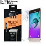 NISDA Samsung Galaxy J3 (2016 �~�s��) ��� 9H 0.33mm������