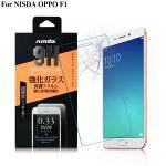 NISDA OPPO F1 5吋 鋼化 9H 0.33mm玻璃螢幕貼
