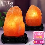【瑰麗寶】《買大送小》精選玫瑰寶石鹽晶燈超值組合_買3-4KG送2-3KG鹽晶燈