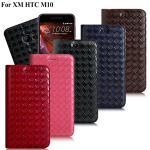 X_mart HTC 10/ M10h 魔幻編織磁吸皮套(頂級咖)