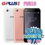 GPLUS FW510 �|�֤�5�T 4G LTE��d���z�����e��t���ȥ֮M+�����O�K��(��)
