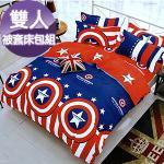 J-bedtime【超強隊長】雙人四件式活性印染被套床包組