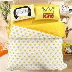 BELLE VIE 貓國王 台灣製 精梳棉雙人四件式床包被套組