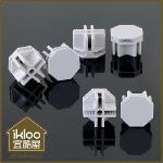 【ikloo】12吋收納櫃延伸配件-接頭10入