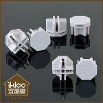 【ikloo】12吋收納櫃延伸配件-接頭20入