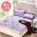 【ENNE】第三代透氣雙絲光雙人三件式冰絲涼蓆(B0480-M)(紫色)