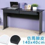 《Homelike》喬克140x40工作桌-仿馬鞍皮(附二抽屜)(黑色桌面炫灰桌腳)