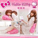 GreySa������ Hello Kitty�ĤG�N�i���P�E�j