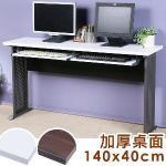 《Homelike》喬克140x40工作桌-加厚桌面(附二鍵盤架)(胡桃桌面炫灰桌腳)